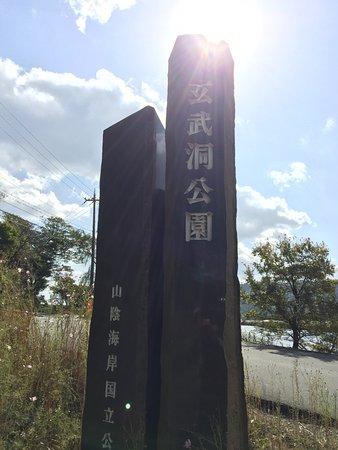 Toyooka, Jepang: photo8.jpg