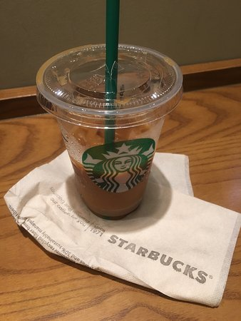 Starbucks Coffee Kokurakyomachi
