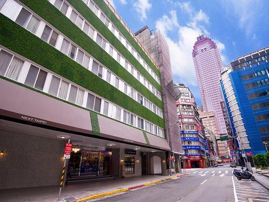 Diary of Taipei - Taipei Station Branch
