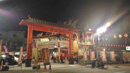 Shaduo Temple
