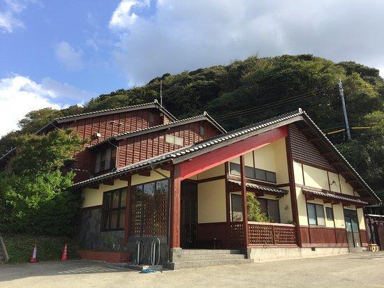 Kami-cho, Japón: 三七十館