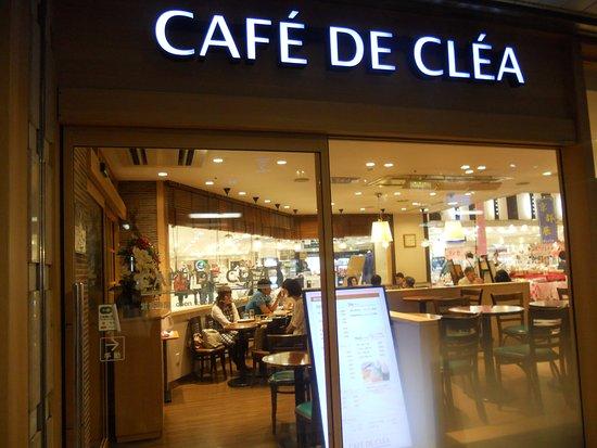 Hiratsuka, Japón: カフェドクレア です