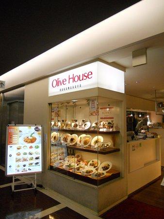 Hiratsuka, Japón: オリーブハウス 外観です