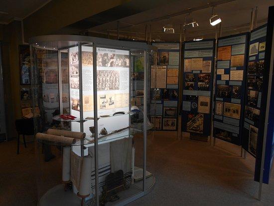 Estonian Jewish Museum