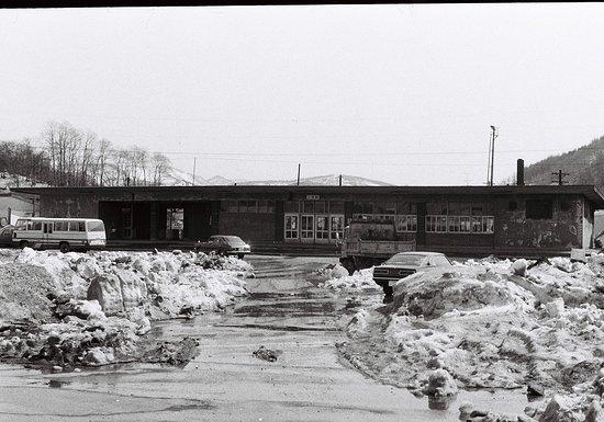旧三笠駅、この地が鉄道村になっ...