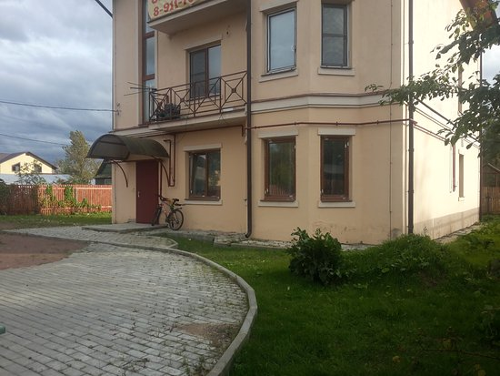 Mini-hotel Petergoff