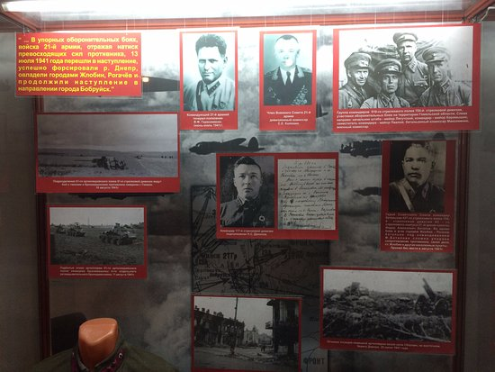 Museum of Red Banner Volga-Ural Military District
