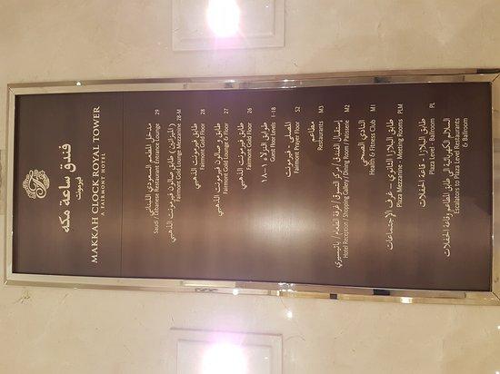 Makkah Clock Royal Tower, A Fairmont Hotel: 20161021_184531_large.jpg