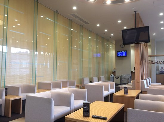 Akita Airport Royal Sky Lounge