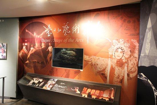 Discovery Center of Taipei: Discovery Centre of Taipei