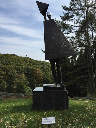 Ishigaminooka Museum