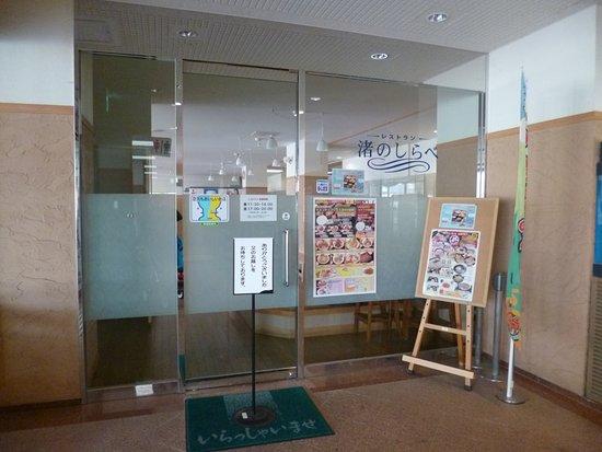 Toyoura-cho Photo