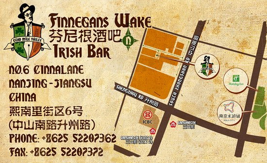 Map and Phone Number for Finnegans Wake Picture of Finnegans Wake