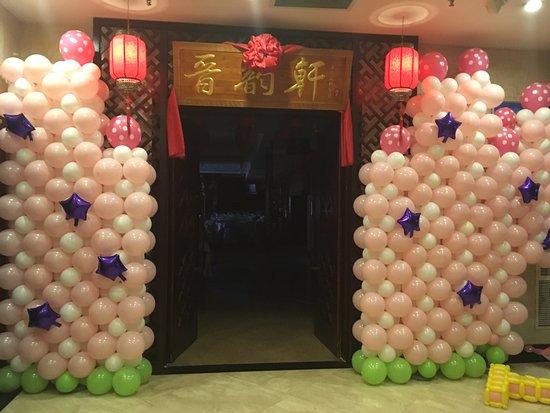 Jinzhong, China: restaurant
