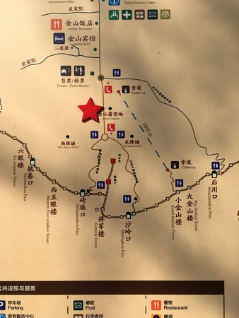 Luanping County, จีน: Map of the Jinshanling tourist route