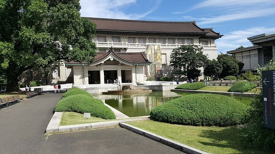 พิพิธภัณฑ์แห่งชาติโตเกียว