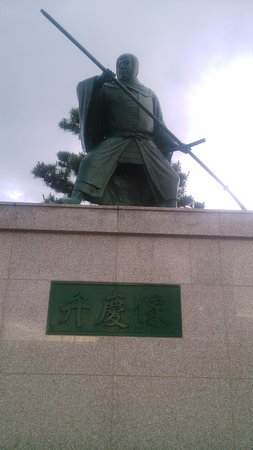 Benkeizo