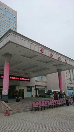 Huanghai Hotel