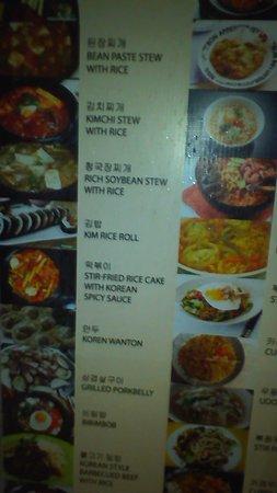 A Korean Touch