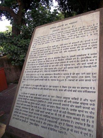 Tomb of Mariam Zamani: Information slab