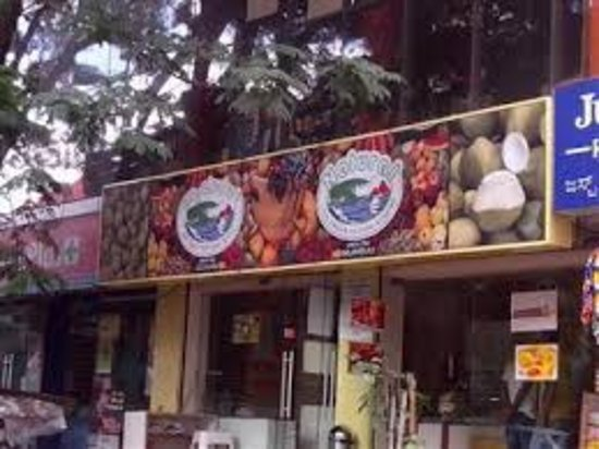73e9701d1f7 Natural Ice cream parlor outlets all over the Mumbai. - Picture of ...
