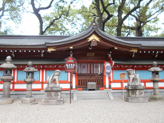 Kumata Shrine