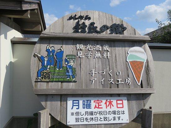 Michi-no-Eki Yoshikawa Toji no Sato