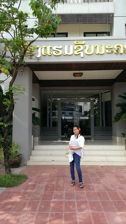 SNK Hotel