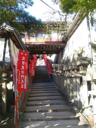 信貴山 玉蔵院