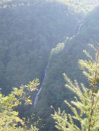 Sangai Fall/Fudo Fall Photo