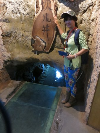 Turpan Kariz Underground Water System Complex, actual undergound irrigation canal