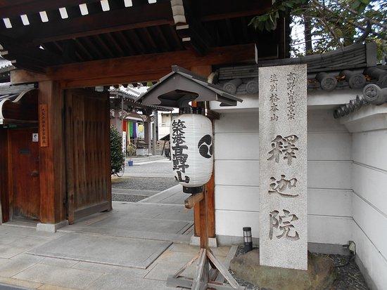 Chikko Koyasan Shakain Temple