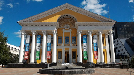State Concert Hall Bashkortostan