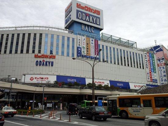 Shinjuku Nishiguchi HALC
