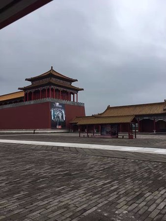 Dongyang, China: 景観は最高