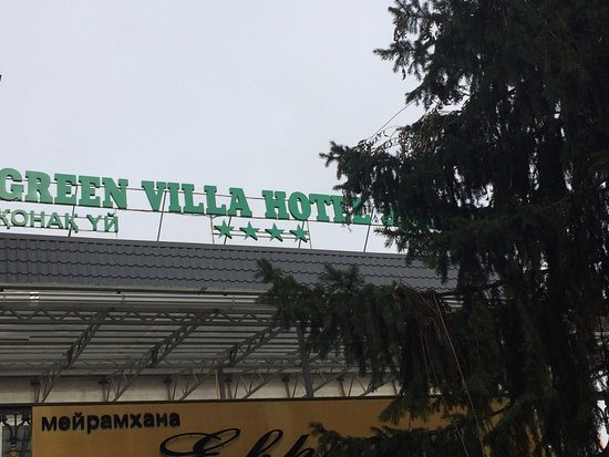 Green Villa Hotel and Spa