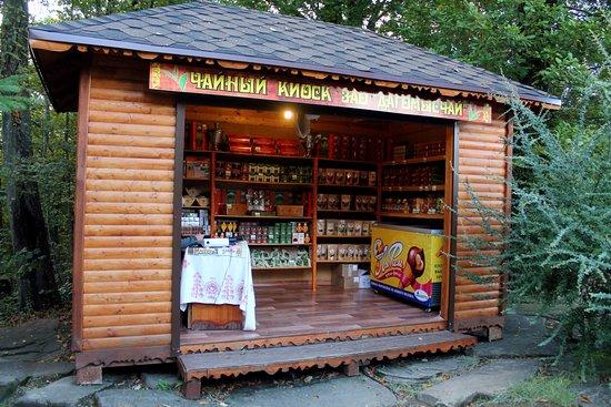Киоск, где можно купить вкусный чай