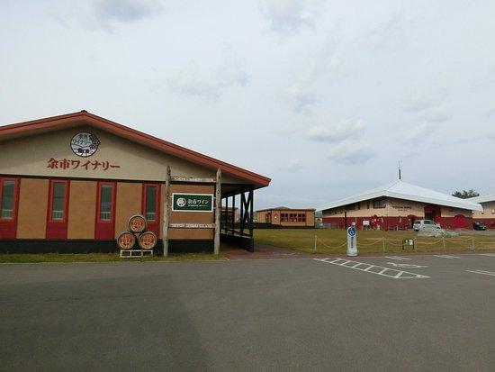 Yoichi Wine Brewery