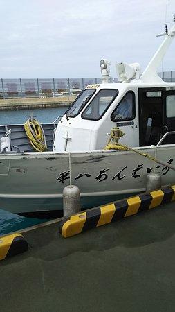 Okinawa Prefecture, Japonya: DSC_0834_large.jpg