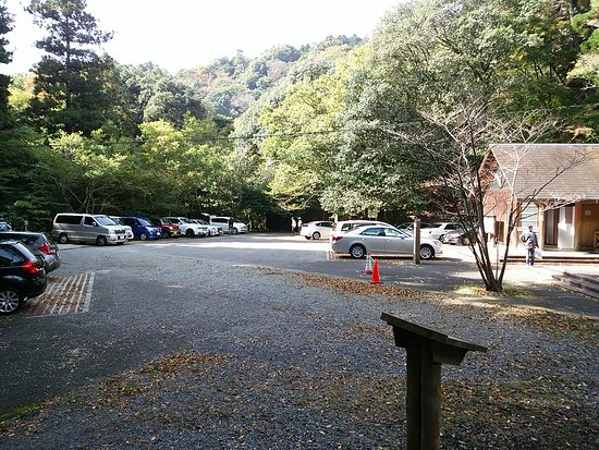 Mino Visitor Center