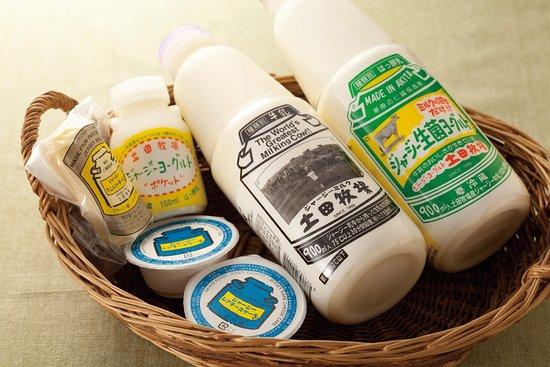 Tsuchida Farm