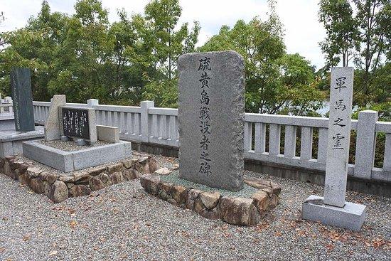 Tokushima Prefecture Gokoku Shrine