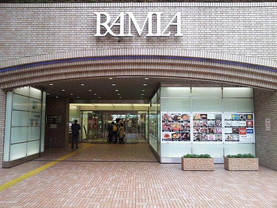 飯田橋RAMLA・東側エントランス ...