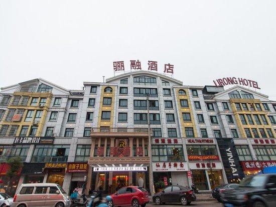 Li Rong Hotel