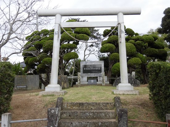 Otsukahara Ancient Tomb