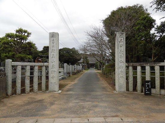 Asahi, Japón: 東漸寺