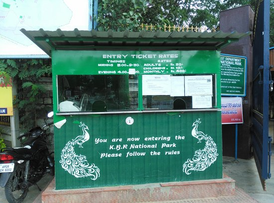 KBR National Park: Ticket Counters