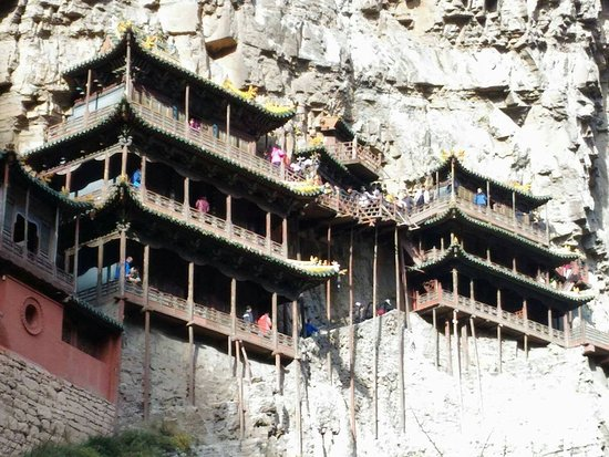 Hengshan Hanging Temple (Xuankong si): 1477708781541_large.jpg