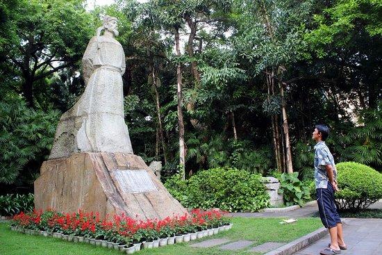 Liuhou Park: อนุสาวรีย์ท่านหลิ่วโจว