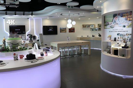 Canon Showroom (Canon Image²)